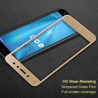 IMAK Full Coverage Tempered Glass Protector Film for Asus ZenfoneLive ZB501KL - Gold