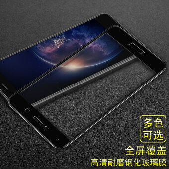 Imak Huawei Chang enjoy 7Plus steel glass film full screen cover Y7prime mobile phone film explosion-proof film