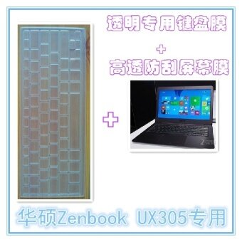 Kakay ux305 high permeability screen protector special keyboard protective film