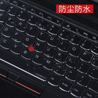 Lenovo thinkpade470c/x1/e575 notebook dustproof protective protector keyboard Film
