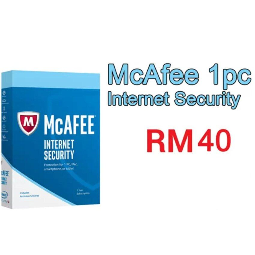 Mcafee total pc protection 2017 verified x64 x 62 with guide