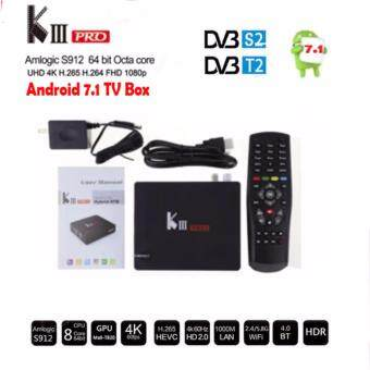 MECOOL KIII pro DVB S2 + T2 3GB / 16GB Octa Core Android 7.1 Smart Hybrid TV Box Amlogic S912 4K Media Player VS KII PRO KI PRO