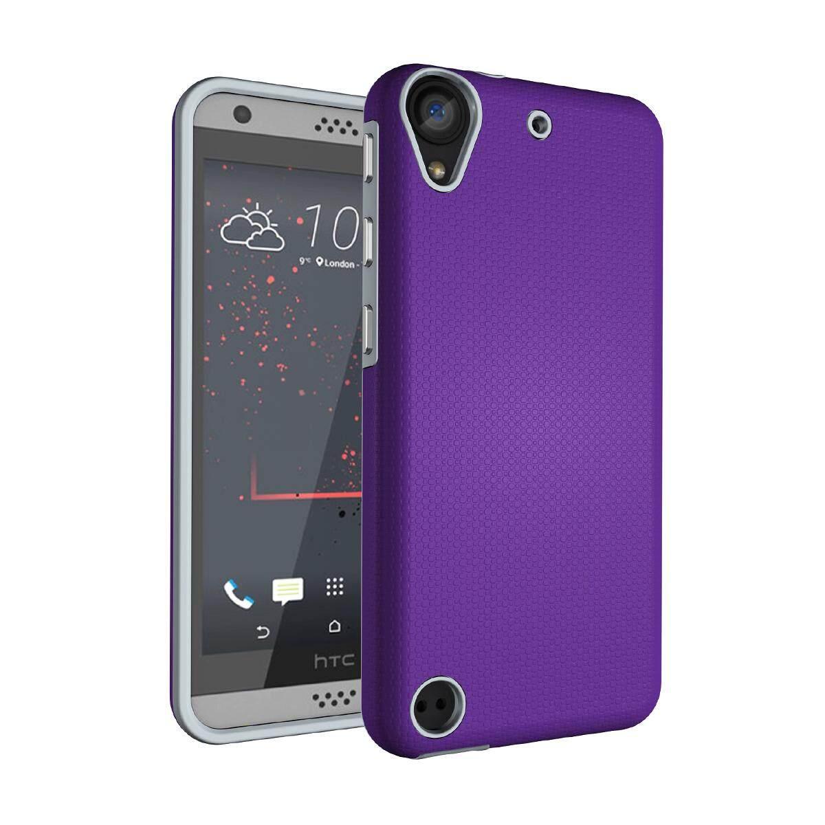 Pelindung Meishengkai untuk HTC Desire 530 Anti Slip dan Shatter Proof Hard PC + TPU 2 In 1 Protective Case Sampul Ungu-Intl
