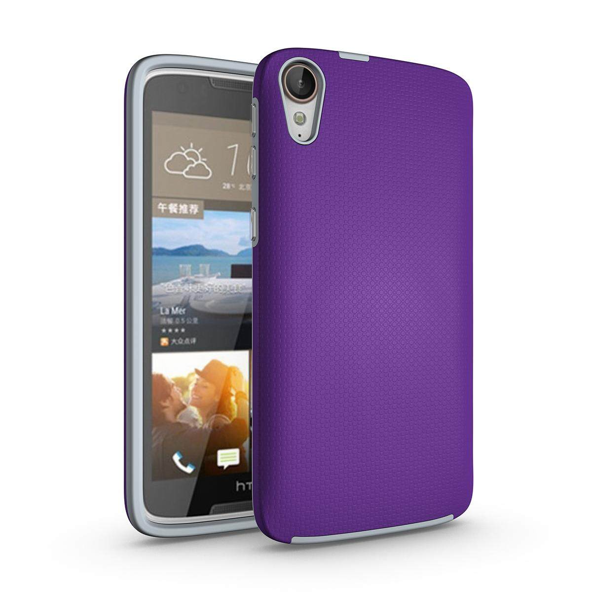 Meishengkai Case For HTC Desire 828 Anti Slip And Shatter Proof Hard PC + TPU 2 in 1 Protective Case Cover Purple - intl