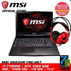 MSI GE63VR 7RE 067 RAIDER (GTX1060 6GB GDDR5) - [MSI Day] Malaysia