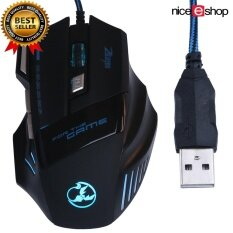 niceEshop Programable 7 Button 5500 DPI LED Wired Optical Gaming Mouse For PC (Black) (MY) Malaysia