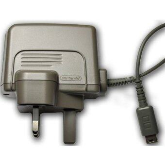 Nintendo DS Lite Charger Power Adaptor