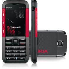 Nokia 5310 Xpress Music Red - Refurbished (1 Year Supplier Malaysia Warranty) Malaysia
