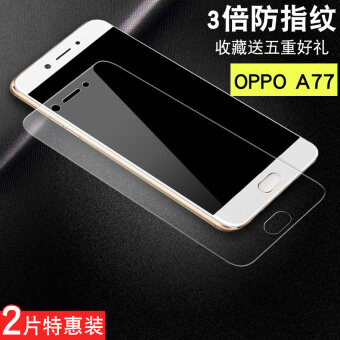 Oppoa77 steel film full screen cover anti-blue phone film original anti-drop resistance anti-Fingerprint proof A77 glass film
