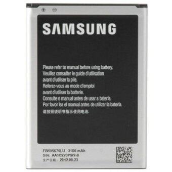 Original Samsung Battery 3100mAh For Galaxy Note 2 (N7100)