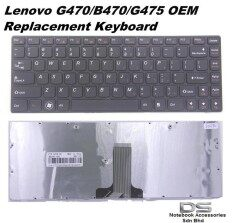 Replacement/Compatible Laptop Keyboard for Lenovo Ideapad G475 / Lenovo G470 Series Malaysia