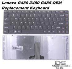 Replacement/Compatible Laptop Keyboard for Lenovo Ideapad  Z480 / Lenovo G480 Series Malaysia
