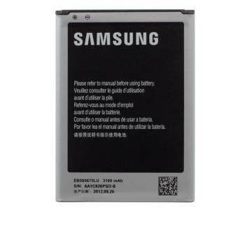 Samsung Galaxy Note 2 N7100 Battery 3100mAh EB595675LU