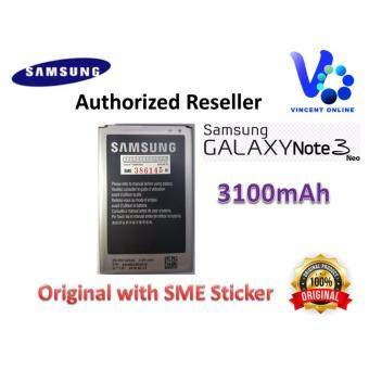 Samsung Galaxy Note 3 Neo Battery 3100mAh (Original Samsung Malaysia Electronics)