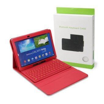 Silicone Bluetooth Keyboard Synthetic Leather Case Cover ForSamsung Galaxy Note 10.1 2014 Edition Tablet SM-P600 SM-P601, Red