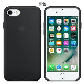 Silicone Protect Back Cover Case For Apple iPhone 7 (Black)