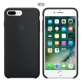 Silicone Protect Back Cover Case For Apple iPhone 7 plus (Black)