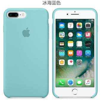 Silicone Protect Back Cover Case For Apple iPhone 7 plus (Ice Blue)