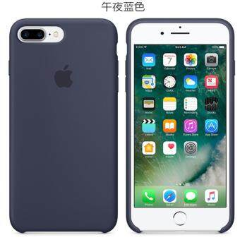 Silicone Protect Back Cover Case For Apple iPhone 7 plus (MidnightBlue)