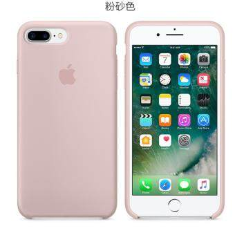 Silicone Protect Back Cover Case For Apple iPhone 7 plus (PinkSand)