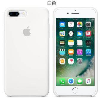 Silicone Protect Back Cover Case For Apple iPhone 7 plus (White)