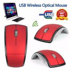 Smart 2.4Ghz Ultra-slim 1600DPI Foldable Wireless Arc Optical Mouse with Mini USB Receiver for PC Laptop Computer Notebook Pad Tablet SM0004 (Red) Malaysia
