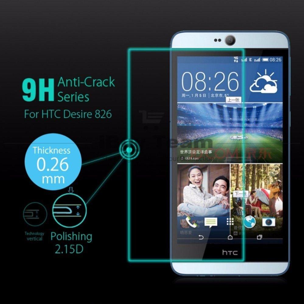 Tempered Glass for HTC Desire 826 Screen Protector for HTC 826 Explosion-Proof Protective Film
