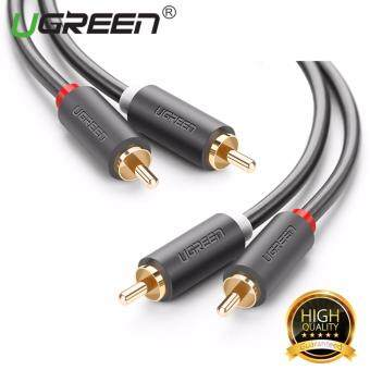 UGREEN 2RCA Male to 2RCA Male Stereo Audio Cable For TV DVD Amplifier - 1m