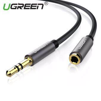 UGREEN 3.5mm Stereo Jack Audio Extension Cable with Aluminum Case(1m) Black - Intl