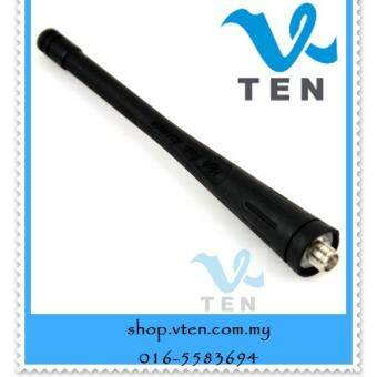 UHF Antenna For BAOFENG BF666S/BF-777S/BF-888S BF-A5 Walkie Talkie