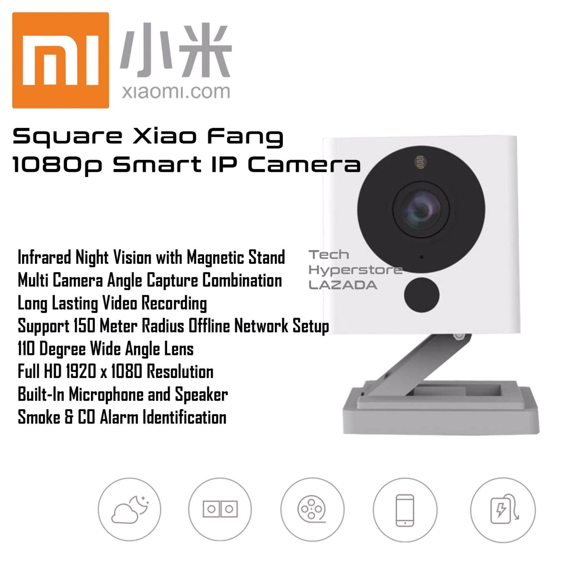 Ip Cameras By Xiaomi Reviews Ratings And Best Price In Kl Selangor Kamera Xiao Fang 1080p Cam Cctv Mi Square Smart Camera Isc5 For Android Ios Devices White