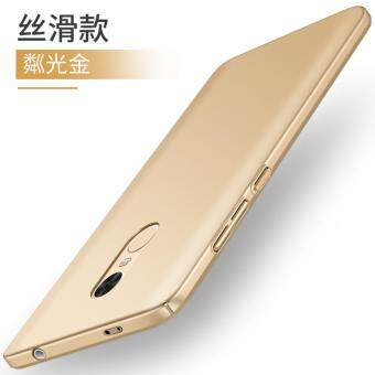 Xiaomi Redmi Note 4 (SNAPDRAGON)/ Note 4x (SNAPDRAGON) Full Covered Matte Case Cover Casing (Gold)