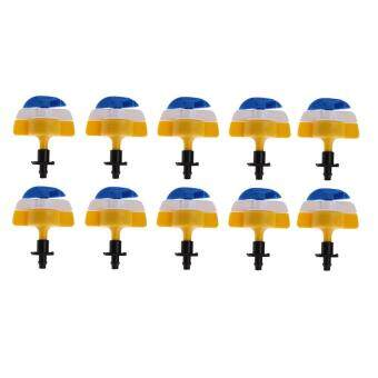 10pcs 360 Degree Rotating Watering Sprinkler Irrigation SprayNozzle