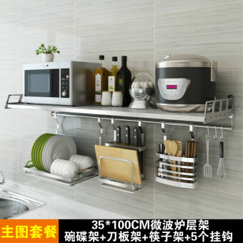 304 stainless steel kitchen shelf microwave oven rack wall-wall oven electric rice cooker supplies storage shelf