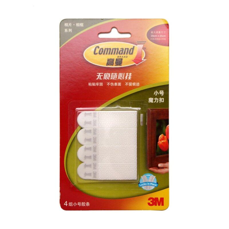 3M Command™ Picture Hanging Strips (Small)
