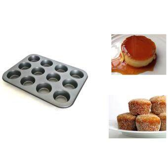 ACUAN KUIH / MUFFIN 12 HOLE 9412 (S) GOOD QUALITY