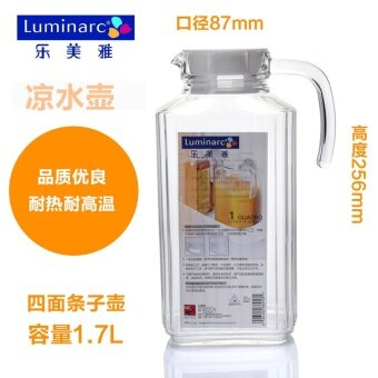 ARC Luminarc heat-resistant glass bottle cold water pot large capacity cold water pot juice pot heat-resistant-High-Temperature proof