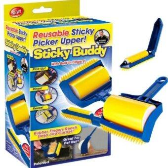 As Seen On TV Sticky Buddy Carpet Clothes Lint Fur Remover CleanerYellow