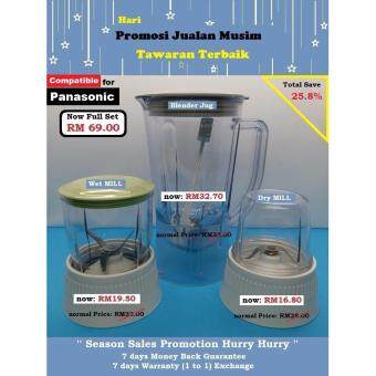 Blender Jug / Wet MiLL / Dry MiLL (Compatible) for Panasonic (AAA quality)