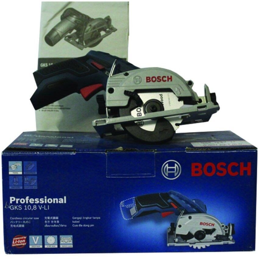 bosch gks235t circular saw turbo hand held professional lazada malaysia. Black Bedroom Furniture Sets. Home Design Ideas