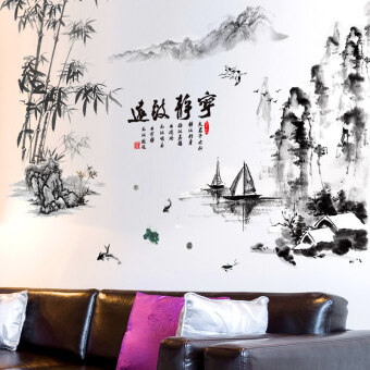 Chinese feng shui ink room Decorative Sticker Wall