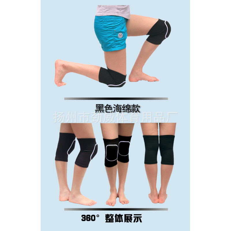 Cotton sponge dance dance slip wheel skating volleyball knee elbow drop breathable thickened (fast delivery)