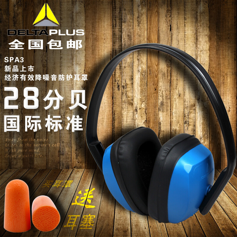 Deltaplus Soundproof Protection Earmuff