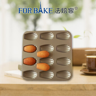 French baking off 12 Even Madeleine mold shell cake pan Muffin Cake mold oven with baking Mold