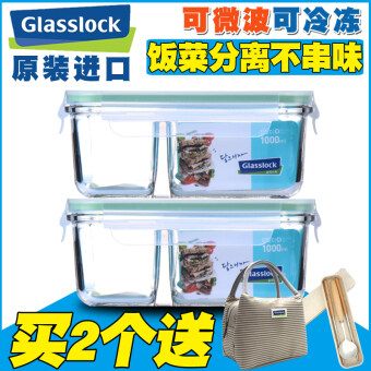 Glass lock tempered glass with a separate crisper glass boxesmicrowave sealed bowl lunch box set
