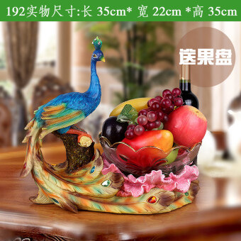 Gold heritage European glass Peacock living room housewarming fruit plate