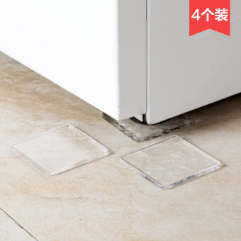 Home home washing machine Shock Pad tables and chairs anti-wear pads furniture coffee table leg support pads sofa slip pad
