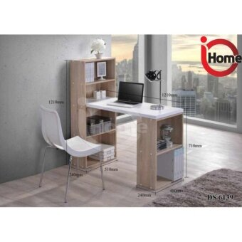 I HOME AW6139 2in1 L-SHAPE STUDY TABLE WITH BOOK SHELF (Natural Oak)