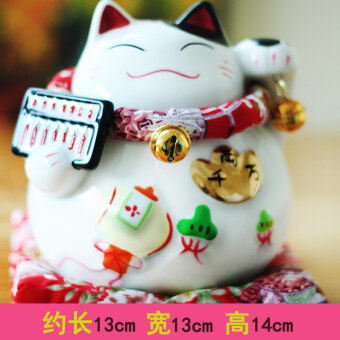 Japanese living room small housewarming gift ceramic decorations
