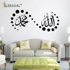 leegoal Home Home Dcor price in Malaysia Best leegoal Home Home